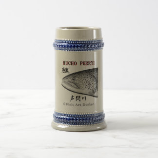 Voice question river itou! Hokkaido < FISH ART JAP Beer Stein