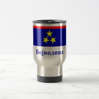 Vojvodina Flag with Name in Serbian 15 Oz Stainless Steel Travel Mug