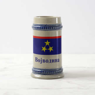Vojvodina Flag with Name in Serbian 18 Oz Beer Stein