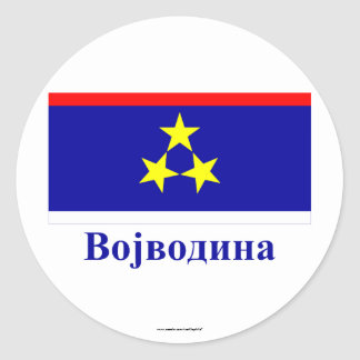 Vojvodina Flag with Name in Serbian Classic Round Sticker