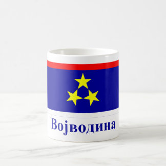 Vojvodina Flag with Name in Serbian Classic White Coffee Mug