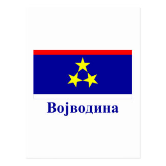 Vojvodina Flag with Name in Serbian Postcard