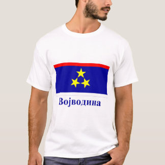 Vojvodina Flag with Name in Serbian T-Shirt