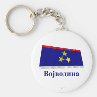 Vojvodina Waving Flag with Name in Serbian Keychain