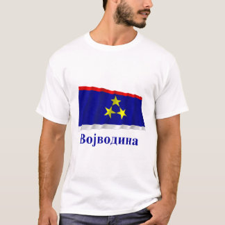 Vojvodina Waving Flag with Name in Serbian T-Shirt