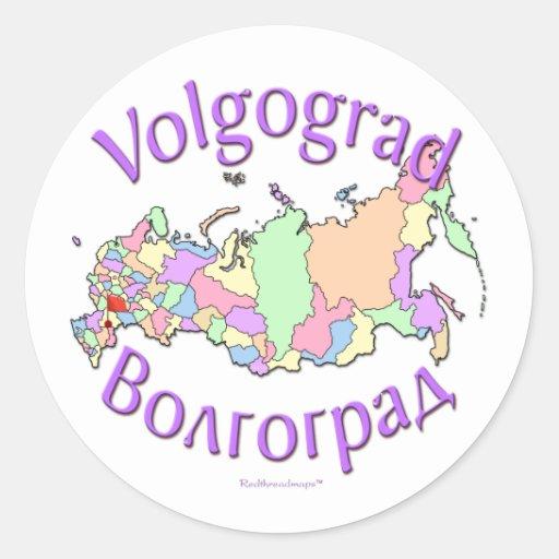 Volgograd City Russia Map Round Stickers