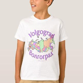 Volgograd City Russia Map T-Shirt