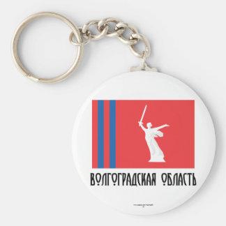 Volgograd Oblast Flag Basic Round Button Keychain