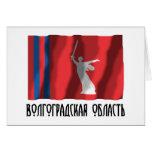 Volgograd Oblast Flag Cards
