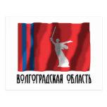 Volgograd Oblast Flag Postcard