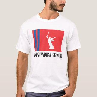 Volgograd Oblast Flag T-Shirt