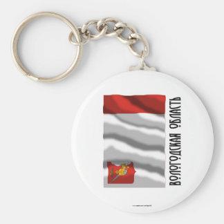 Vologda Oblast Flag Basic Round Button Keychain
