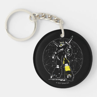 Voltron | Silhouette Over Map Keychain