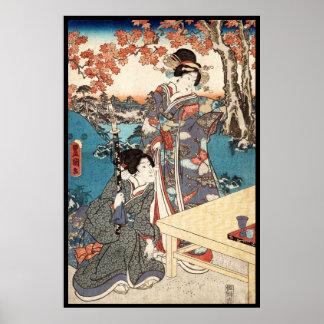 Voluta vieja del vintage del geisha japonés fresco póster