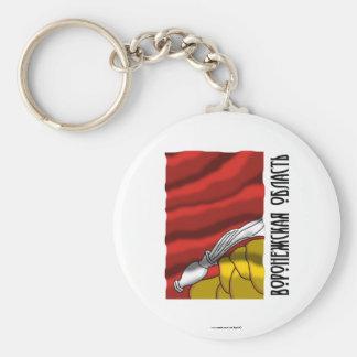 Voronezh Oblast Flag Basic Round Button Keychain