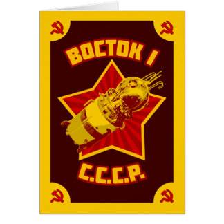 Vostok 1 Note & Greeting Cards