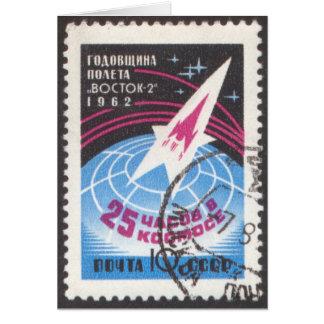 Vostok 2 and Globe Stationery Note Card