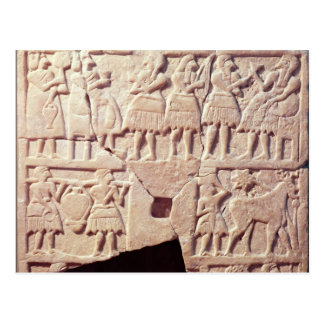 Votive plaque depicting an offering scene postcard