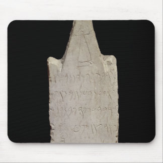 Votive stela with an elephant, from Carthage Mouse Pad