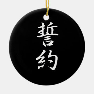 Vow - Seiyaku Christmas Tree Ornament