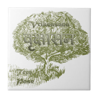 Vriksasana ~Yoga Tree Pose Tile