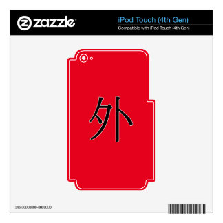 wà - 外 (foreign) iPod touch 4G skins