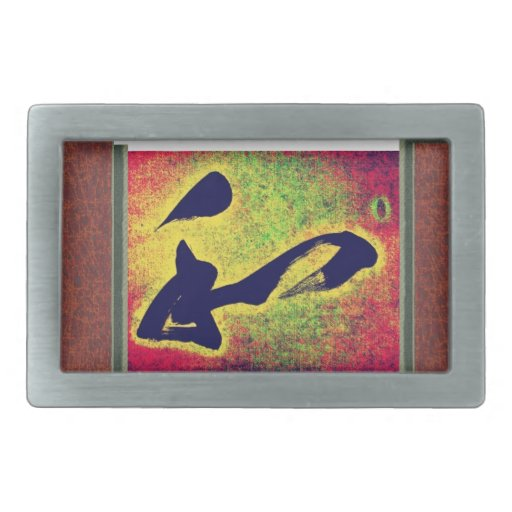 """""""Wa"""" Harmony - A Japanese kanji Rectangular Belt Buckle"""