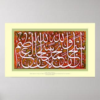 Wabihamdihi islámico del subhanallahi del poster