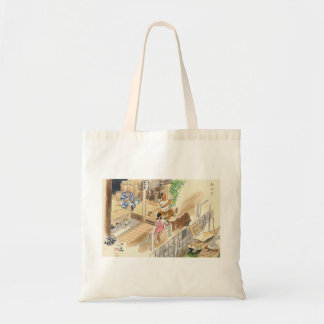 Wada Japanese Vocations In Pictures Funayado Sanzo Canvas Bags