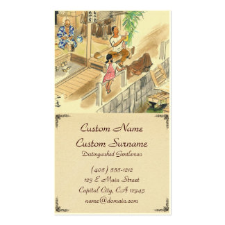 Wada Japanese Vocations In Pictures Funayado Sanzo Business Card