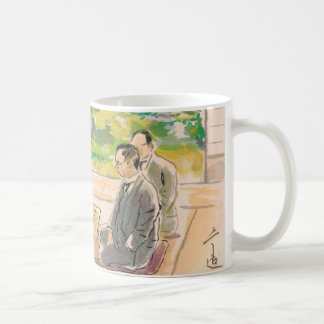 Wada Sanzo Playing Go ukiyo-e japanese fine art Coffee Mug
