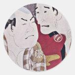 Wadaemon Nakajima As B?Dara Ch?Zaemon Konoz?Nakamu Sticker