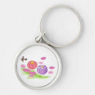 "Wagashi sweets ""和 Wa"" Silver-Colored Round Keychain"