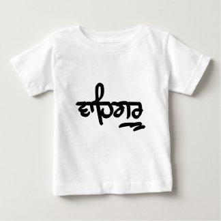 Waheguru Baby T-Shirt