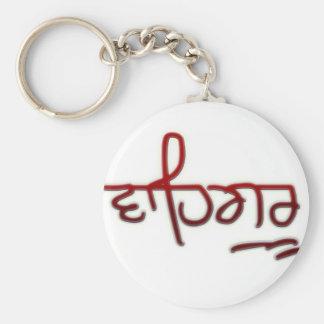 Waheguru Basic Round Button Keychain