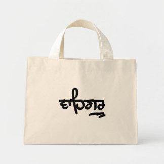 Waheguru Mini Tote Bag