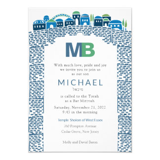 Wailing Wall Jerusalem Bar Mitzvah Invitation