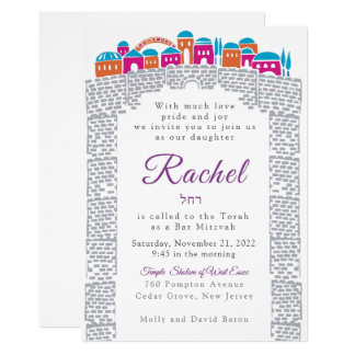 Wailing Wall Jerusalem Bat Mitzvah Invitation