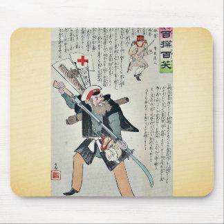 Waiting the Japanese by Kobayashi,Kiyochika Mouse Pad