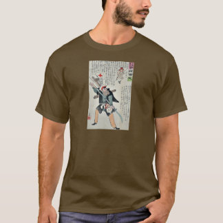 Waiting the Japanese by Kobayashi,Kiyochika T-Shirt