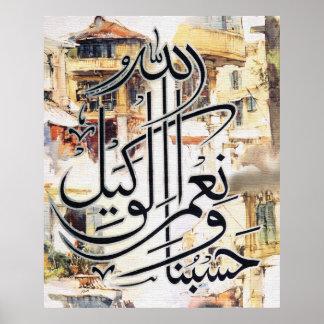 Wakeel nemal de los productos del wa islámico del posters
