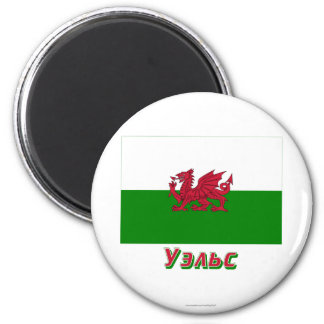 Wales Flag with name in Russian Magnet
