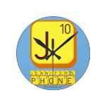 J JENNIFER'S PHONE  Wall Clocks
