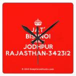 [Crown] jat' bishnoi chadi jodhpur rajasthan-342312  Wall Clocks