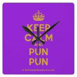 [Crown] keep calm and pun pun  Wall Clocks