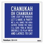 Wall Decal | Chanukah Oh Chanukah
