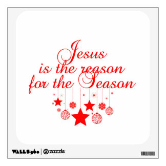 Wall Decal/Jesus Quote Wall Decal