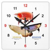 Wall-mounted clock 5 of ajiaarowana of 3 types