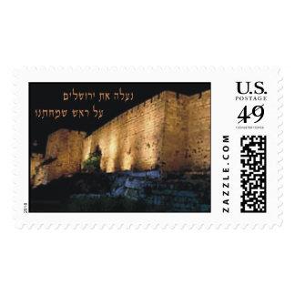 Wall of Jerusalem Postage Stamp