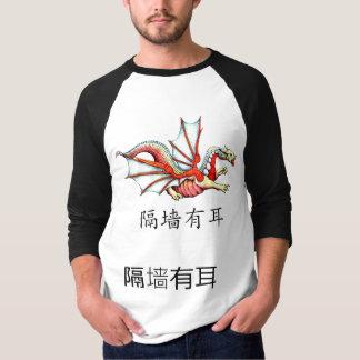 Walls Have Ears Dragon Chinese Shirt